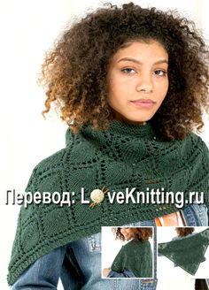Шерстяная шаль ажурным узором Winter Hats, Crochet Hats, Fashion, Dots, Knitting Hats, Moda, Fashion Styles, Fashion Illustrations