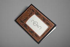 Nicolas Zentner #diecut #graphicdesigntrends #graphicdesign #design #trends #trendarchive #2014 #2015