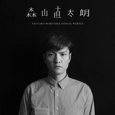森山直太朗オフィシャルサイト  http://naotaro.com/