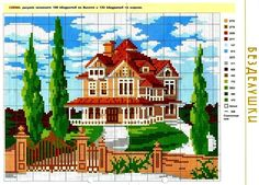 домик в саду вышивка схема: 19 тыс изображений найдено в Яндекс.Картинках