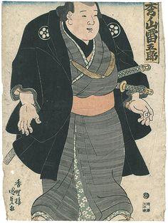 国貞初代「秀ノ山雷五郎」。古書の街・東京神田神保町にて、浮世絵から新版画、創作版画、現代版画までの版画作品の販売中心に、肉筆画(油彩・水彩)、書、彫刻、陶芸等の美術品及び美術書を幅広く取り扱っております。美術品・古書の買取も随時承ります。