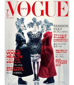 VOGUE JAPAN7月号は5月27日土発売コム デ ギャルソンをまとったモデルアンナクリーブランドジョージアホワースモリーベアが表紙に登場詳細はプロフィールのリンクから VOGUE JAPAN July issue will be out in stores on the 27th of May. Click the link in our bio to see more. Photograph: @roversi Head Pieces: @juliendys Casting: @pg_dmcasting Models: @anna_vrc #georgiahorthworth @molllsbair Set design: #jeanhughes #voguejapan #julyissue  via VOGUE JAPAN MAGAZINE OFFICIAL INSTAGRAM - Fashion Campaigns  Haute Couture  Advertising  Editorial Photography  Magazine Cover Designs…