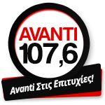 Avanti FM Logo