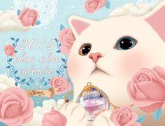 猫のchoo choo[2013年 カレンダー] ([カレンダー]) JETOY, http://www.amazon.co.jp/gp/product/484500674X/ref=cm_sw_r_pi_alp_41xBqb1AQ8EYC