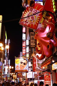 Dotonbori District, Osaka, Japan -Someday I will come back to 'see' you again ....and 'eat' you