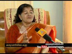 Asianet News Impact |Kerala govt to intervene PVT Cashew factory to open - YouTube