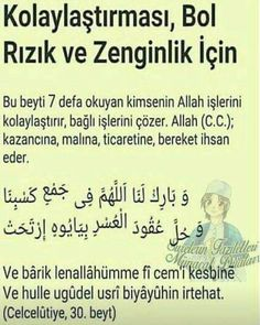 Allah Islam, Islam Quran, My Prayer, Prayers, Faith, Instagram Posts, Istanbul, Rage, Quotation