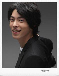 Jong suk woo bin jong hyun dating