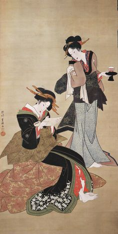 Courtesan and waitress. Hanging scroll; ink and color on paper. 1804-1818, Japan. by artist Utagawa Toyokuni I. MFA.