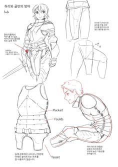Armor ref - How a girl shall be armed (Korean, another part) Art Reference Poses, Design Reference, Drawing Reference, Armadura Medieval, Manga Drawing Tutorials, Art Tutorials, Drawing Tips, Character Concept, Character Art