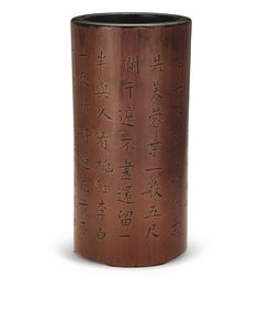 AN INSCRIBED LACQUERED BAMBOO BRUSHPOT, SIGNED ZHUSHAN<br>QING DYNASTY,JIAQING / DAOGUANG PERIOD   Lot   Sotheby's