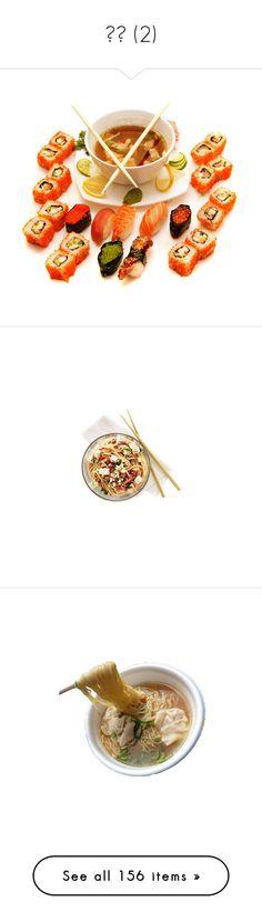 """""""푸드 (2)"""" by kpopper980427 ❤ liked on Polyvore featuring food, sushi, fillers, japan, food and drink, comida, food & drink, filler, fillers - pink and accessories"""