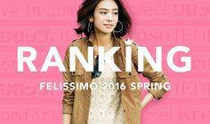 FERISSIMO 2016 SPRING RANKING