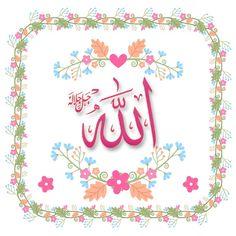 Kaligrafi Allah, Allah Love, Islamic Decor, Islamic Art, Wallpaper Backgrounds, Iphone Wallpaper, Wallpapers, Beautiful Quran Verses, Paper Background Design