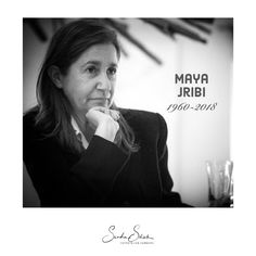 Five years ago I met the tunesian politician and feminist Maya Jribi at a women networking event in Hamburg, Germany. She was a strong inspirational woman. She died at the age of 58 today.  Rest in peace.  #MayaJribi
