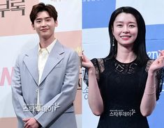 K-ent Reporting that Lee Jong Seok is Dating Former Hello Venus Member Turned Actress Kwon Nara Nara, Doctor Stranger, Acting Career, Lee Jong Suk, Korean Actors, Short Film, Playground, Girl Group, Dating