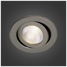 Bazz Series 500 1 Light Recessed Trim Light (Pack of 10)   AllModern