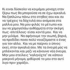 Diavase ajizei@_.stihous._#STIHOUS #stihous #_stihous_