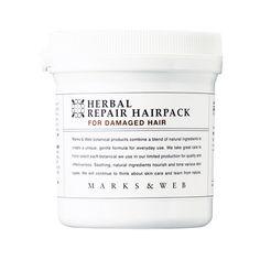 ハーバルリペアヘアパック ラベンダー/ゼラニウム Damaged Hair, Herbalism, 300g, Cosmetics, Food, Herbal Medicine, Essen, Meals, Yemek
