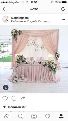 Such a wedding features nothing short of first class services which are exceptionally customized to fulfill each one of your dreams. A wedding is a hu. Wedding Stage, Wedding Themes, Wedding Designs, Wedding Colors, Diy Wedding, Wedding Ceremony, Dream Wedding, Wedding Ideas, Wedding Centerpieces