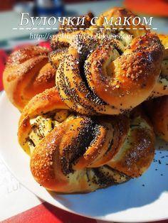 Russian Desserts, Russian Recipes, Cooking Forever, Baking Recipes, Dessert Recipes, Pie Crust Designs, Bread Art, Serbian Recipes, Food Charts