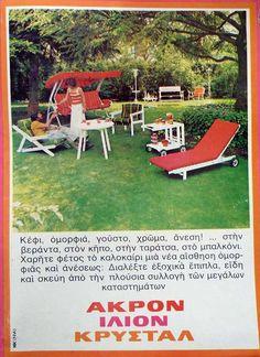 Παλιές Διαφημίσεις #116 | Ithaque 80s Kids, Oldies But Goodies, Outdoor Furniture Sets, Outdoor Decor, Advertising Poster, Vintage Ads, Athens, Sun Lounger, Childhood Memories