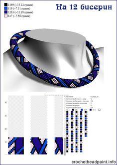 100 schemes for knitting cords for beads / . Bead Crochet Patterns, Bead Crochet Rope, Crochet Bracelet, Beaded Jewelry Patterns, Bracelet Patterns, Beading Patterns, Beaded Earrings Native, Beaded Bracelets, Bead Jewelry