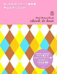Petite Pattern Book - Check & Print