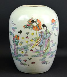 (Qing) Famille Rose. A Famille Rose Jar. ca 19th century CE. Qing dynasty, China.