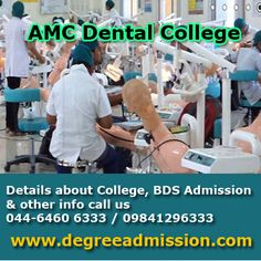 AMC Dental College, Ahmedabad  Details about #AMC Dental College, #BDS #Admission & other info  call us 044-6460 6333 / 09841296333  http://www.degreeadmission.com/amc-dental-college-ahmedabad.html
