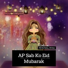 follow.me.on.instagram/@Soha_Writes Eid Mubarak Quotes, Eid Mubarak Images, Eid Mubarak Wishes, Eid Mubarak Greetings, Happy Eid Mubarak, Ramadan Wishes, Ramadan Mubarak, Islamic Love Quotes, Islamic Inspirational Quotes