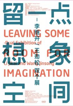 Graphic design from around the world: Japanese Design – Design School - Maya G. - Graphic design from around the world: Japanese Design – Design School – Maya G… Graphic des - Chinese Fonts Design, Japanese Graphic Design, Modern Graphic Design, Graphic Design Posters, Graphic Design Typography, Graphic Design Inspiration, Branding Design, Dm Poster, Poster Layout