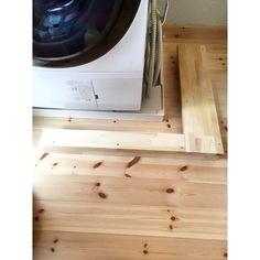 洗濯機パン隠し/洗濯機周り/DIY/サニタリー/脱衣所/新築…などのインテリア実例 - 2015-06-16 17:33:23 | RoomClip(ルームクリップ)