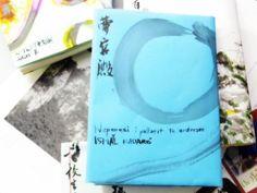 Original Book Cover Collection 2013.