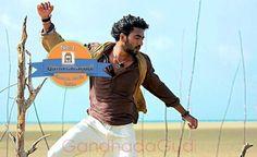 dove #kannada movie poster #chitragudi #Gandhadagudi @Gandhadagudi Live