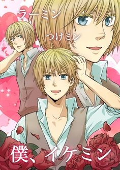 Armin Arlert NO ARMIN CANT BE HOT HE WAS THE SHOTA ONE UGHHHH NO (omfg I love armin either way that little shit)