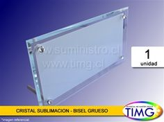 Stock Disponible: Cristal sublimable MBL-012 - http://www.suministro.cl/product_p/1063020005.htm