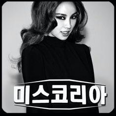 Miss Korea <3