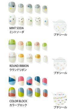 Board of Puchishiru with simple cute nail seal can also be used to pedicure atelier + LIM for haco Best Nail Art Designs, Short Nail Designs, Gel Nail Designs, Subtle Nail Art, Anime Nails, Nails For Kids, Japanese Nail Art, Disney Nails, Nail Decorations