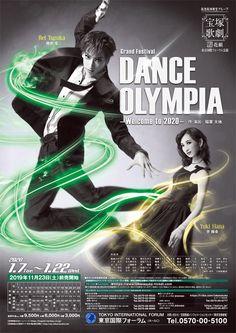 ポスター | 花組公演 『DANCE OLYMPIA』 | 宝塚歌劇公式ホームページ Hana, Olympia, Joker, Movie Posters, Fictional Characters, Stage, Twitter, Theater, Film Poster