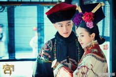 Qianlong and Lady Fuca seemed to be very well matched together and were very fond of one another. Chinese Design, Chinese Art, Orientation Outfit, Oriental Fashion, Oriental Style, Asian Fashion, Nutcracker Costumes, Drama Fever, Chinese Movies