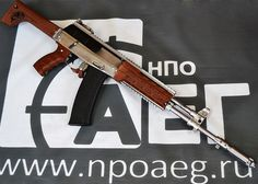NPO AEG AK-12 Airsoft Version Released