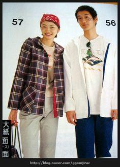 Daum 블로그 Couture, Blazer, Denim, Jackets, Clothes, Tops, Style, Fashion, Molde