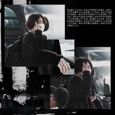 Foto Jungkook, Foto Bts, Much Music, Jungkook Aesthetic, Bts Aesthetic Pictures, Bts Korea, Googie, Aesthetic Grunge, Anime Art Girl