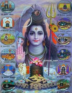 Twelve Jyotirlangas of Shiva - Hindu Posters (Reprint on Paper - Unframed) Shiva Parvati Images, Shiva Hindu, Lakshmi Images, Shiva Art, Shiva Shakti, Hindu Art, Hindu Deities, Krishna Art, Lord Shiva Pics