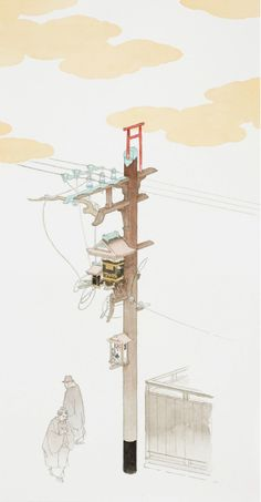 "Yamaguchi Akira   ""Independent Research  (The Art of Electric Pole Arrangement)…"