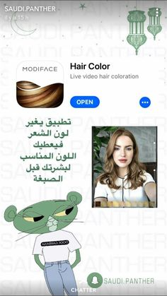 - List of the best skin care Iphone Photo Editor App, Applis Photo, Iphone App Layout, Vie Motivation, Beauty Care Routine, Hair Care Recipes, Learning Websites, Editing Apps, Anime
