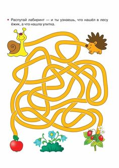 mazes mazes for kidsmazes for kids printable labyrinth game kids Logic Games For Kids, Free Math Games, Free Games For Kids, Mazes For Kids Printable, Printable Crafts, Worksheets For Kids, Easter Bunny Template, Labyrinth Game, Maze Book