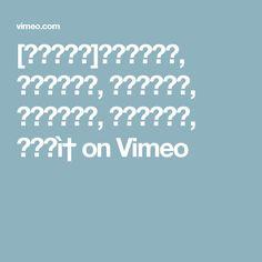 [칠공주알바]유흥알바후기, 여우알바후기, 악녀알바후기, 유흥업소후기, 유흥알바경험, 유흥업ì† on Vimeo
