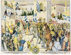 Η θριαμβευτική είσοδος εις τα ιωάννινα, Πόλεμος 1912-13 Greek History, Vintage Posters, Ww2, Army, Contemporary, Cool Stuff, Painting, Greece, Poster Vintage
